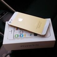 Nuevo iPhone 5S 64GB